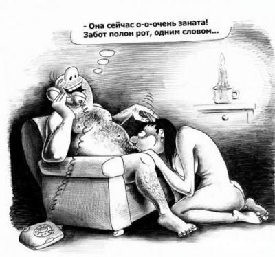 Анальном сексе карикатура