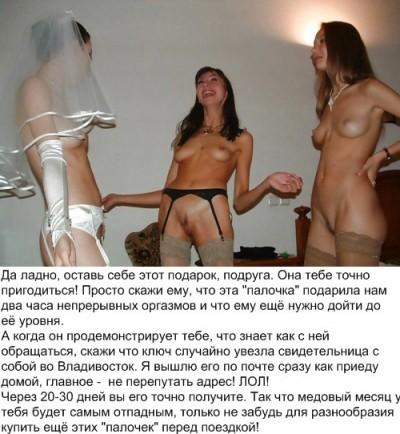 Порно измены с поясом верности