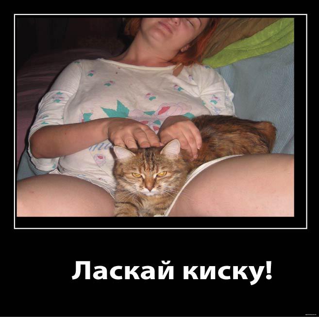 laskay-kisku