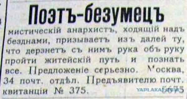 объявления об интиме из газет-ца1
